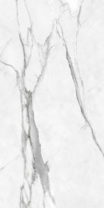 Azteca Da Vinci Lux White 60x120 cm